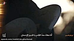 کلیپ حی علی الحسین/ کاری از حاج عبدالرضا هلالی و محمد حسین پویانفر و محمد فصولی