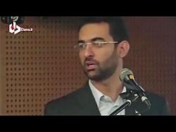سایت انتخاب و آذری جهرمی