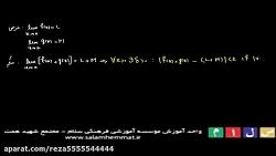 اثبات حد جمع دو تابع