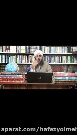 فارسی _ توضیحاتی در مورد پیج تقدیر یک_ جلسه نهم