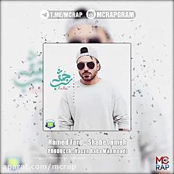 حامد فرد آهنگ شب جمعه Ham...