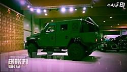 مرسدس بنز G500 4×۴² ضدگلوله تیونینگ Gruma
