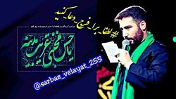 یکی از قشنگ ترین و احساسی ترین مداحی های امام حسنی کربلایی حسین طاهری