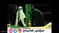 تعزیه باشکوه شهادت حضرت زهرا ۹۸ قودجان ،وصیت حضرت زهرا س