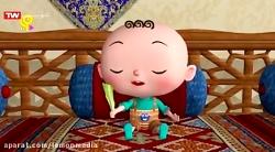 خاله سارا - وقت خواب