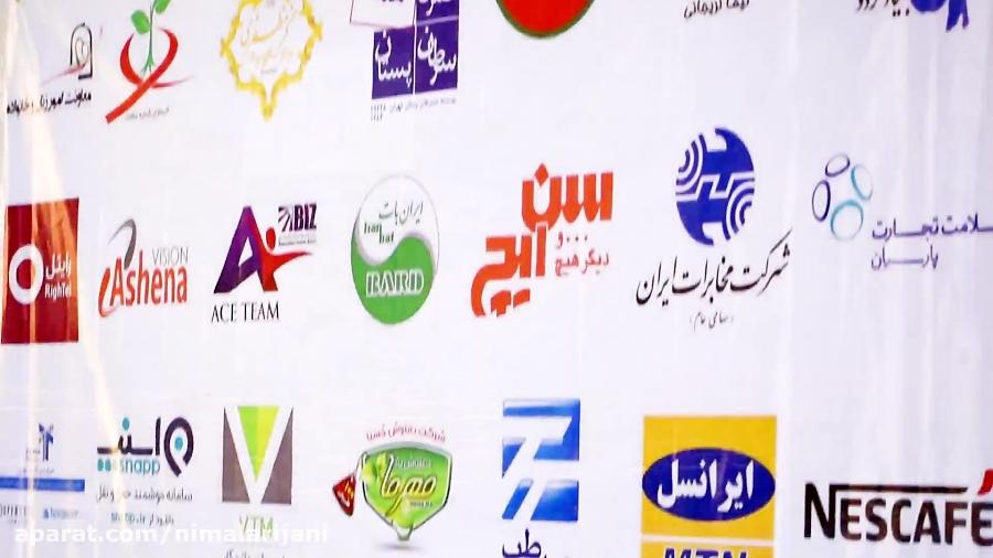 اجرای مراسم اجلاس سران توسط نیمالریجانی