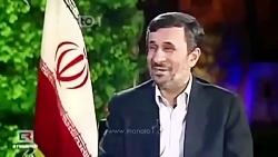 کلیپ خنده دار(احمدی نژا...