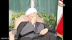 مستند خاطرات آیت الله هاشمی رفسنجانی - 4