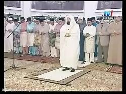 تلاوت الشیخ عبدالرحمن السدیس