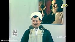 652 - خطبه های نماز جمعه تهران توسط مرحوم آیت الله هاشمی رفسنجانی