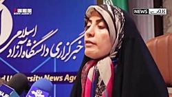 حقوق 69 میلیونی خواهر زن آذری جهرمی!