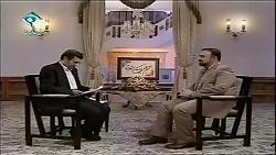 شعر دکتر احمدی نژاد در ...