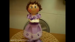 آموزش یک عروسک فومی