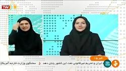 اخبار ساعت 15 شبکه خبر 15 ...