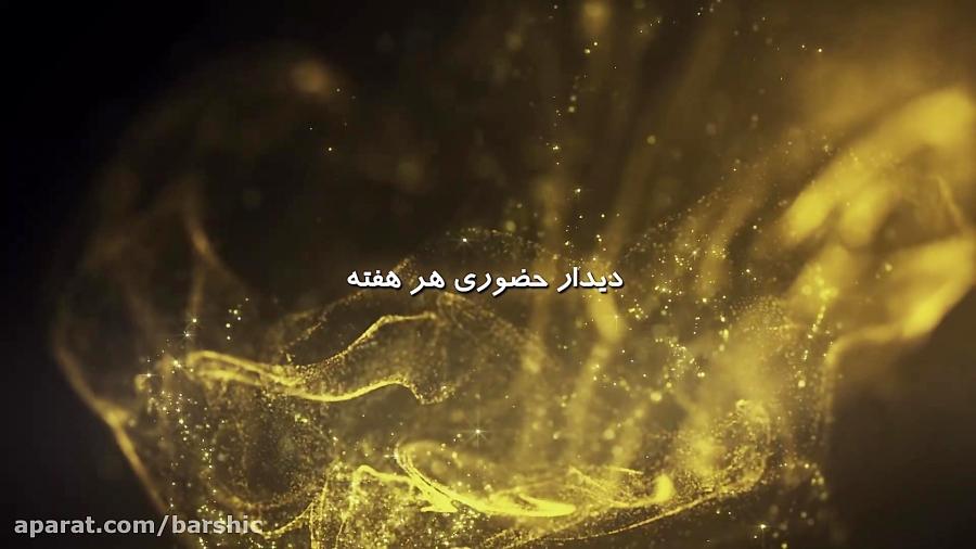همایش انلاین طلای خام در ایران مهر