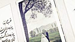 کلیپ کارت دعوت مراسم عروسی