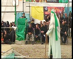 تعزیه حضرت عباس (ع) - گفتگوی حضرت عباس با حضرت علی (ع)