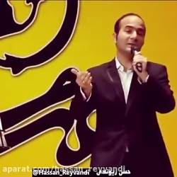 حسن ریوندی - عواقب تکان ...