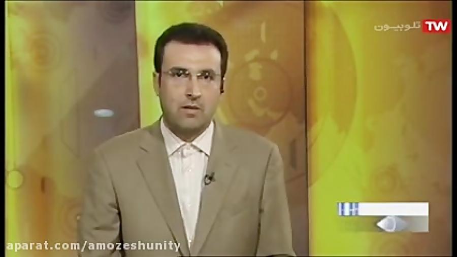 نخستین جلسه دادگاه محمد علی نجفی