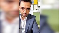 گاف عجیب وزیر ارتباطات در فضای مجازی