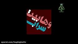 مفتی مصر:برگزاری جشن میلاد پیامبر اکرم(ص)جایز است !