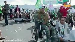جشن میلاد پیامبر در یمن
