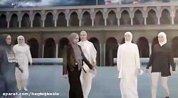کلیپ امت واحده ویژه ولادت حضرت محمد مصطفی صلوات الله علیه و آله