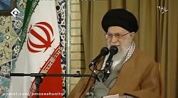 فیلم کامل بیانات مهم رهبر انقلاب در حرم امام رضا (ع) - ۱۳۹۸/۱/۱