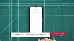 Unboxing Samsung Galaxy A70 / جعبهگشایی سامسونگ گلکسی A70