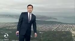اتفاقی جالب در پخش زنده گزارش هواشناسی در تلویزیون سانفرانسیسکو