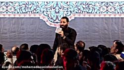 محمد حسین حدادیان شهادت امام حسن عسکری۹۸مسجد جمکران-تسلیت بقیه الله