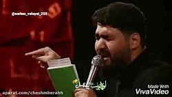 کربلایی حسن عطایی سرورم رقیه