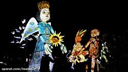 مراسم افتتاحیه بیست و ششمین جشنواره بین المللی تئاتر کودک و نوجوان