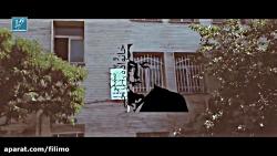 آنونس فیلم مستند «و با تشکر از خانواده رجبی»