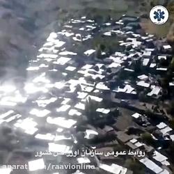 تصاوير هوايى از مناطق زلزلهزده در آذربايجان شرقى