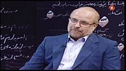 میزان بدهی های شهرداری تهران به روایت قالیباف