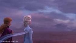 تریلر زیبای انیمیشن فروزن 2019