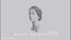 گروه شيلـر (Schiller) - موزيك ريلكسيشن و آرام بخش - ١