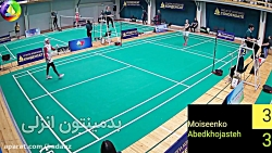 بازی اول ثمین عابدخجسته در مسابقات قزاقستان 2019