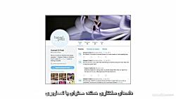 لیندا _ آموزش روند بازاریابی دیجیتالی (با زیرنویس فارسی)
