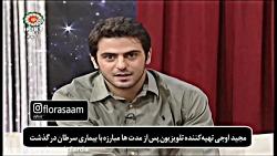 «مجید اوجی» تهیه کننده پیشکسوت تلویزیون درگذشت