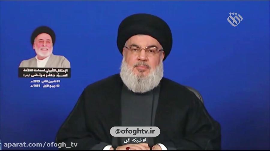 سخنرانی اخیر دبیرکل حزب الله لبنان در مورد تحولات اخیر این کشور