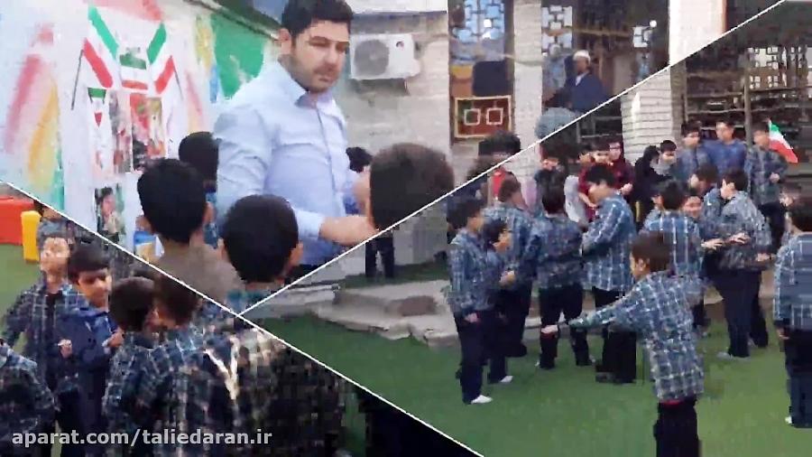 گزارش تصویری از برگزاری مراسم جشن روز دانش آموز در دبستان بهشت صابرین