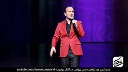 حسن ریوندی - گلچین کنسرت های 2019 - قسمت 4