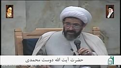 سخنرانی حضرت آیت الله دوست محمدی به مناسب هفته وحدت 980818