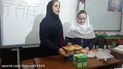 آموزش برشهای مکعب با کیک دستپخت یاسمن درس ریاضی پایه ششم