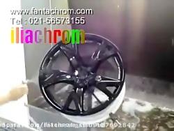 دستگاه ابکاری فانتاکروم 09356458299