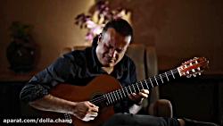 گیتار نوازی استثنایی استاد محسن مرشد