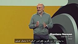 کنفرانس ادوبی مکس2019 و معرفی فتوشاپ2020 با زیرنویس فارسی