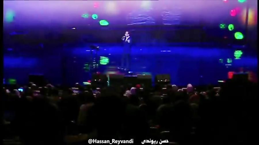 Hasan Reyvandi HD - Selection 2 | گلچین کنسرت - حسن ریوندی